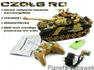 CZOŁG DUŻY R/C BIG WAR TANK 9995 27Hz/40Hz